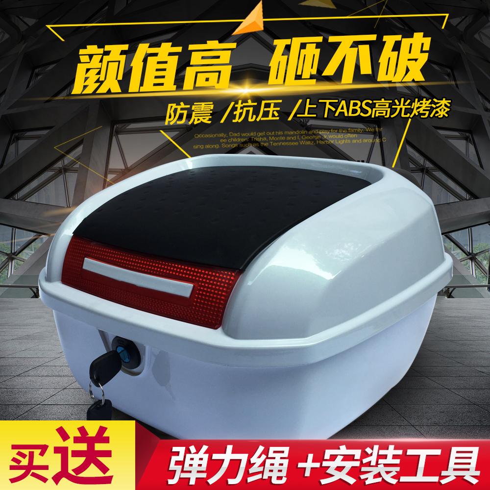 Общий мотоцикл задний электромобиль багажник теленок багажник черепаховый король небольшой S задний новый день элегантный следовать среда