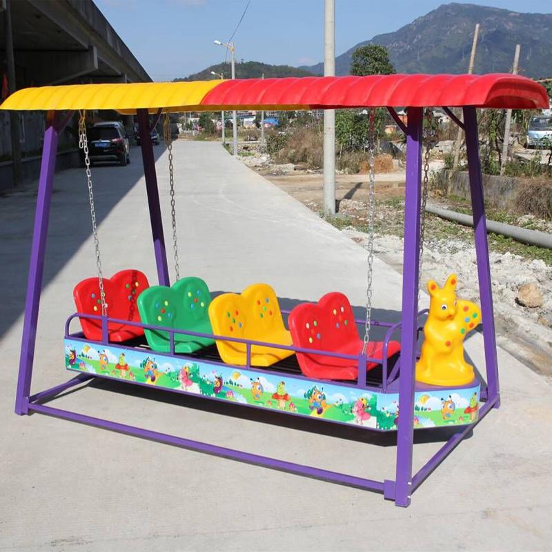 幼儿园户外荡船海盗船荡椅儿童室外荡秋千幼儿园设施游乐场浪船