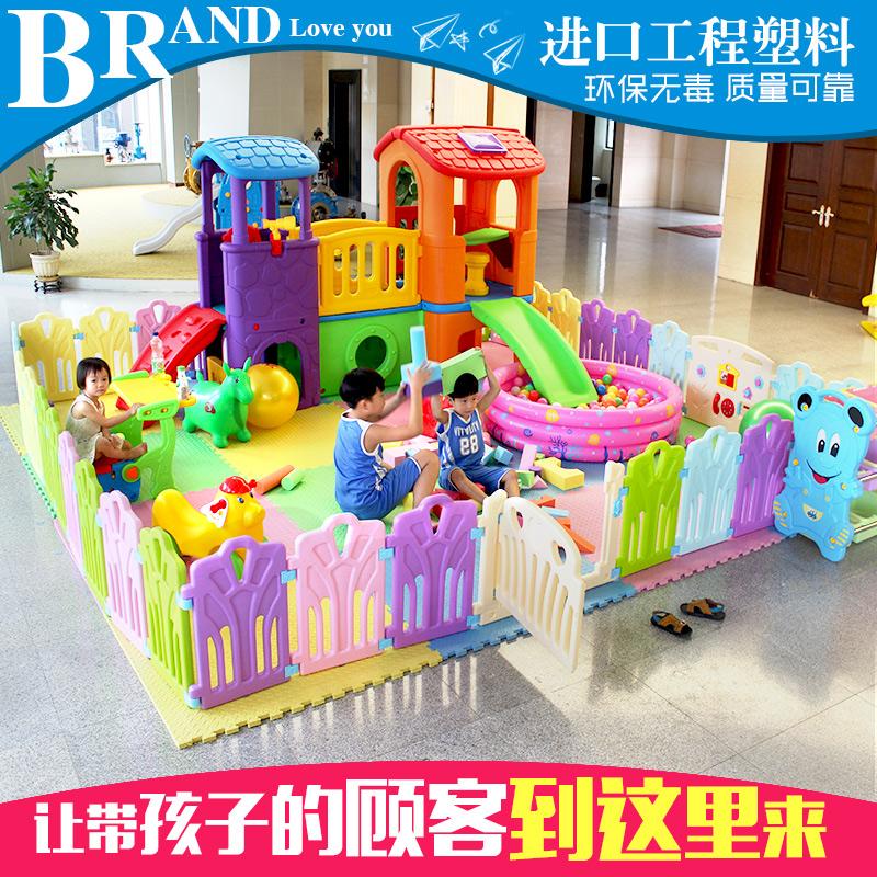 包邮室内大型儿童乐园淘气堡海洋球池滑梯组合4S店肯德基游戏滑梯