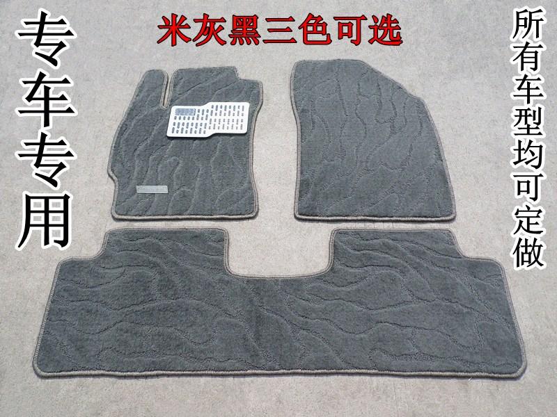 38.40元包邮丰田卡罗拉rav4锐皇冠志绒脚垫地毯