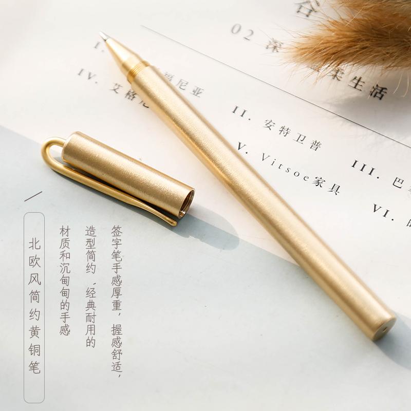 满25.00元可用13元优惠券木墨办公 简约复古黄铜色中性笔北欧风金属中性笔高档商务办公金色签字笔0.5mm黑