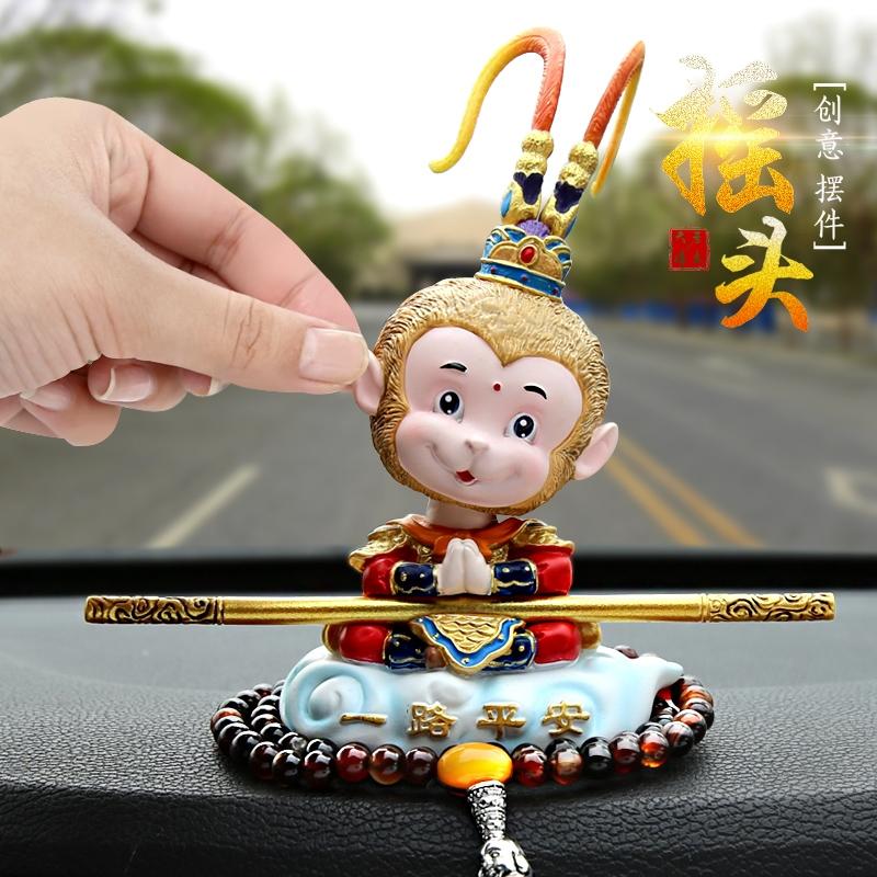 齐天大圣车载摇头公仔可爱猴子汽车摆件孙悟空车内网红创意装饰品