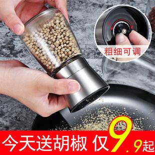 德国304不锈钢胡椒研磨器手动家用调料粉胡椒粉瓶花椒芝麻研磨瓶