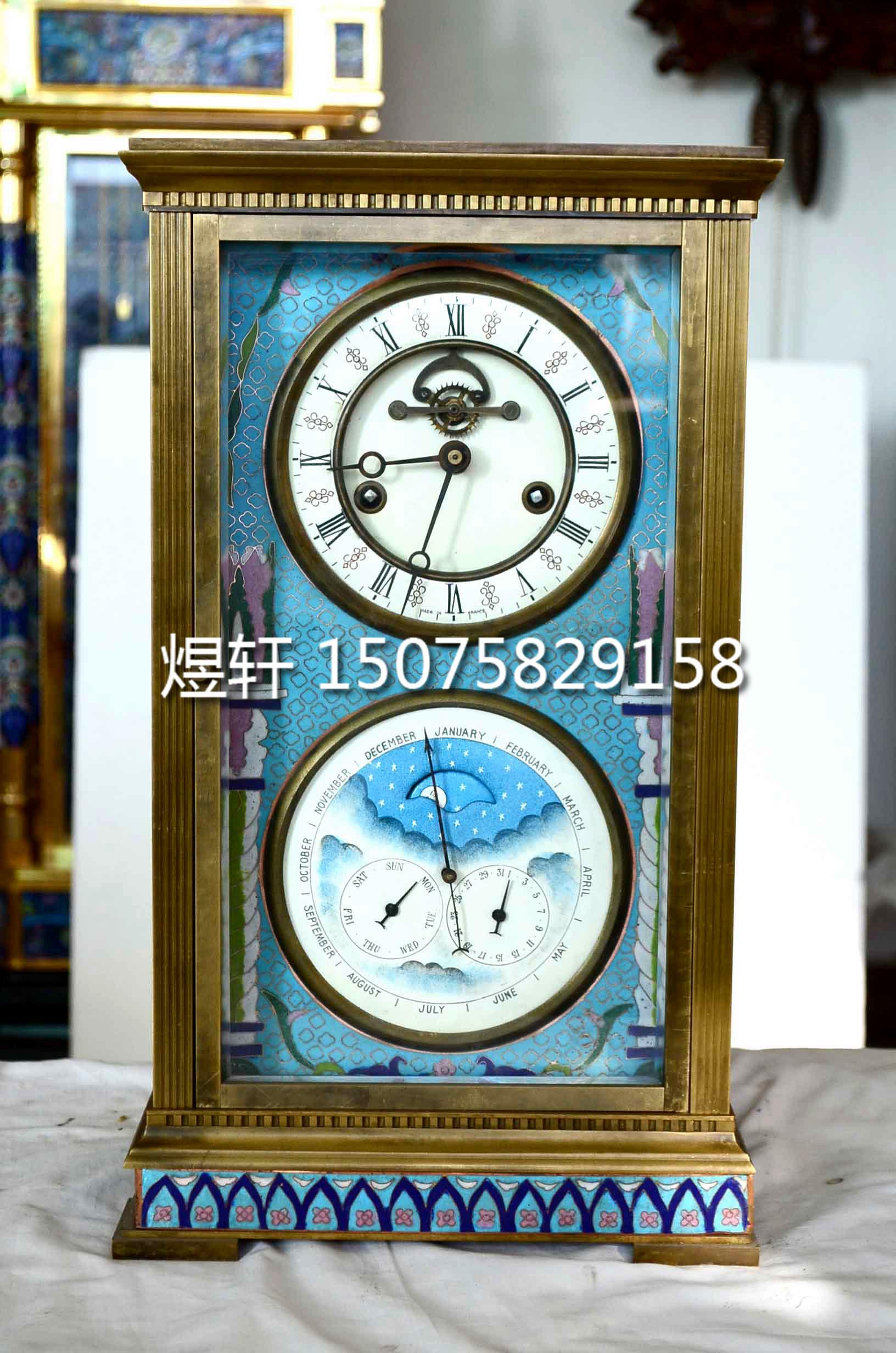 Настольные часы Артикул 528808449421