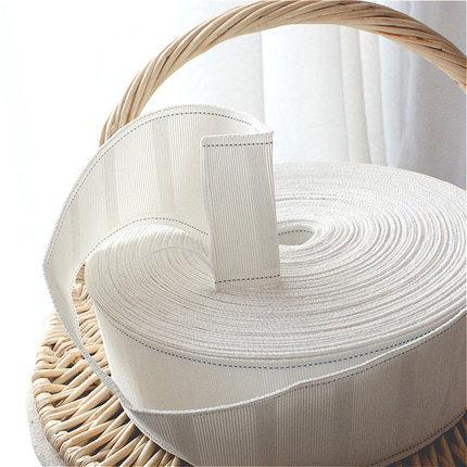 【5米包邮】窗帘挂钩布带窗帘绑带子窗帘配件辅料白布带加厚/加密