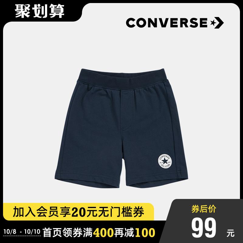 买三送一Converse匡威童装2019新款经典LOGO系列男女款婴童抽绳松紧短裤