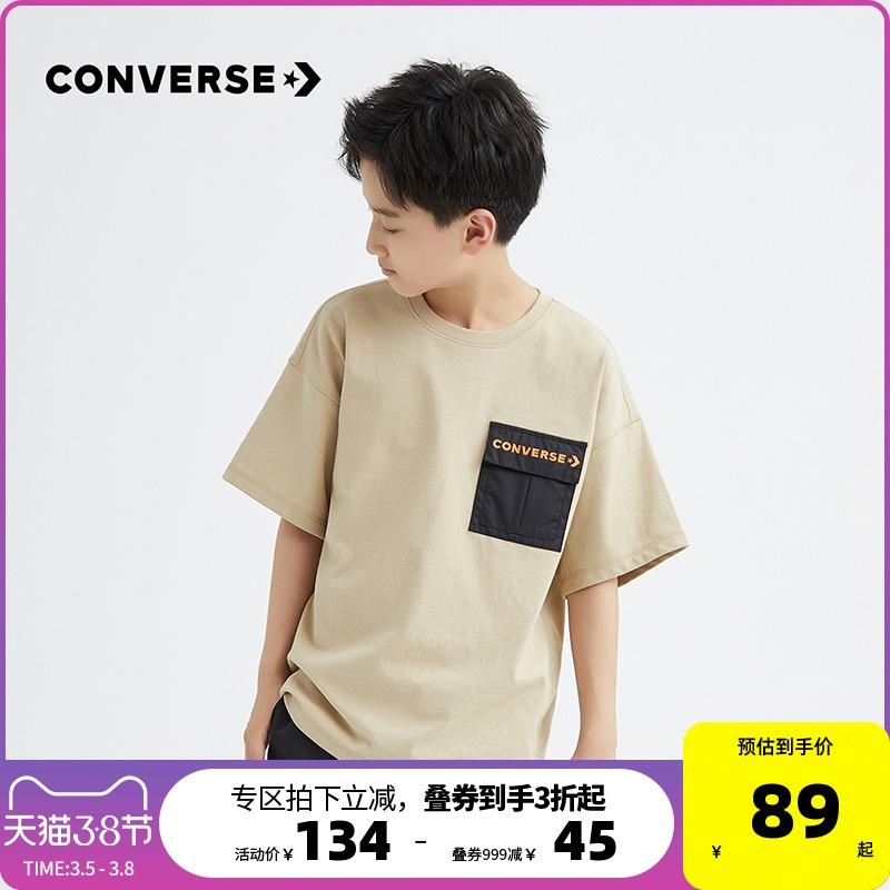 匡威儿童装男童短袖2021新款夏季中大童纯棉运动透气儿童T恤潮款
