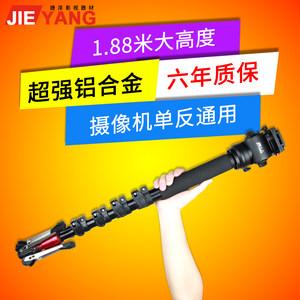 捷洋JY0506B 板扣摄像独脚架相机单反专业摄像机液压阻尼云台套装