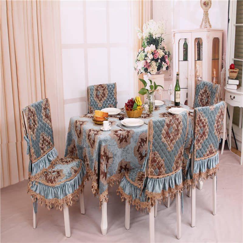 Скатерти и чехлы для стульев Артикул 565118451073