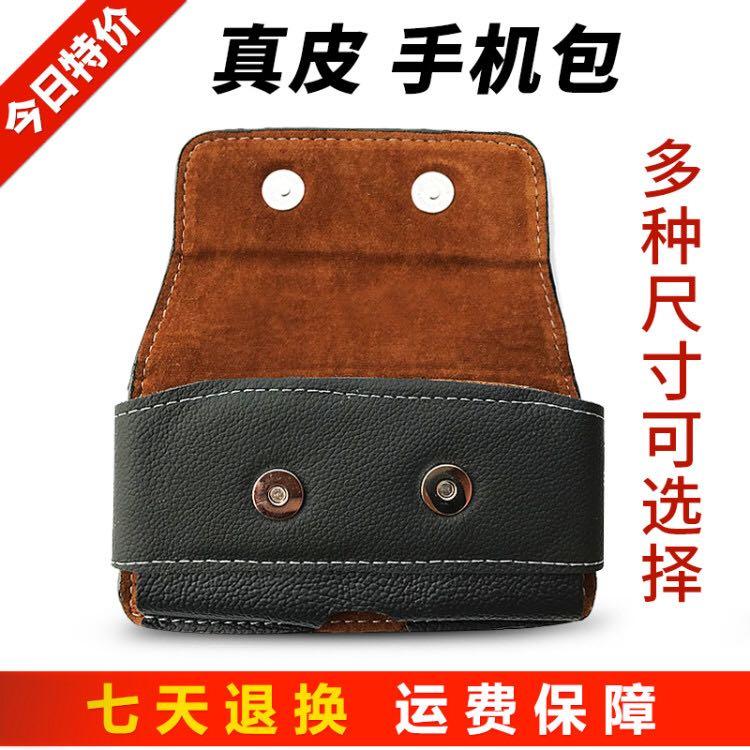 真皮手機皮套男士老式老人機手機殼老年機手機套腰包穿皮帶跨腰帶