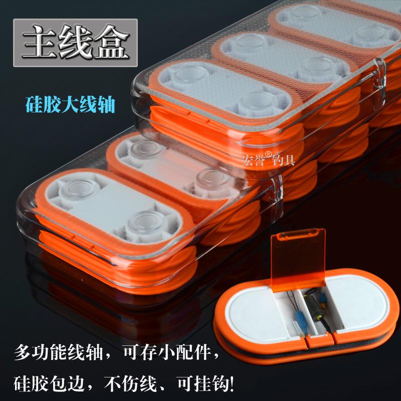 鱼线盒主线盒多功能硅胶大线轴竞技大线盒风线盒钓鱼主线轴线组盒