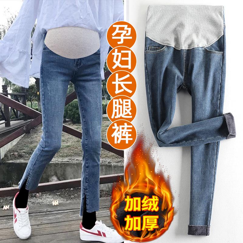 孕妇裤子秋冬装牛仔裤外穿时尚九分矮小个子冬季绒加厚潮妈春秋款