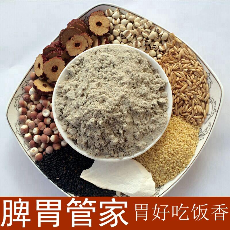 现磨熟山药薏米芡实粉 黑芝麻核桃红枣粉 五谷杂粮代早餐粉 南农