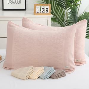 竹浆纤维半包裹枕套一对夏季枕巾夏天枕头套按扣可固定冰凉枕巾套