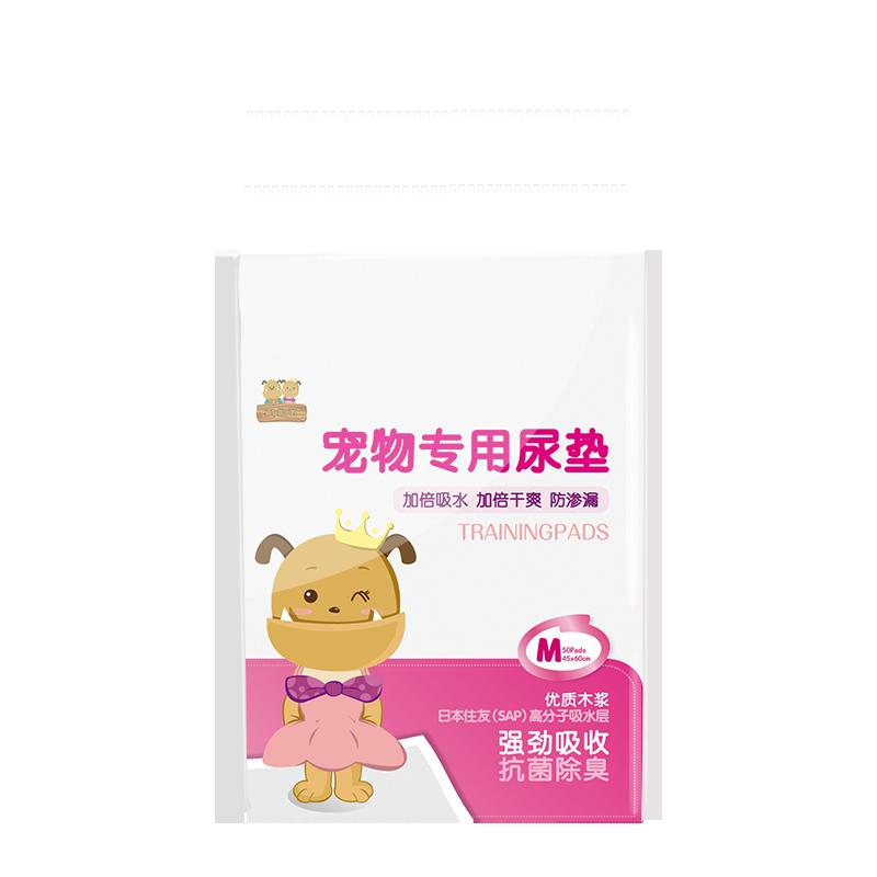 狗狗尿片100片寵物用品加厚尿墊尿布泰迪尿不濕紙尿片吸水墊包郵