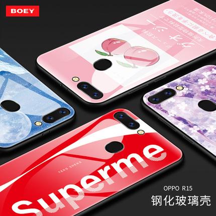oppoR15钢化玻璃手机壳标准版R15梦境彩色男女新款全包防摔硅胶