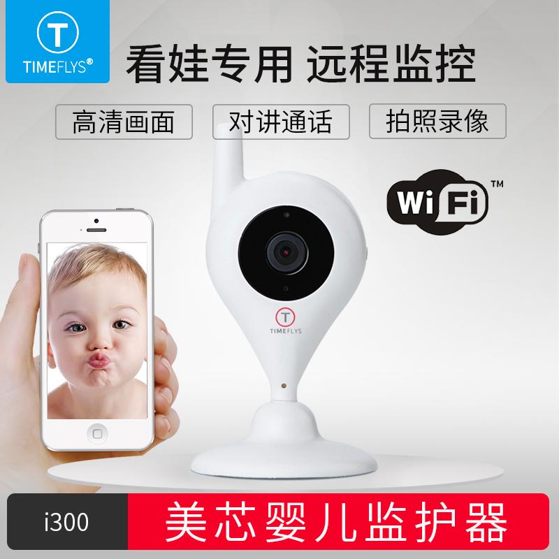 Прекрасный ядро ребенок руководитель внимание устройство i300 ребенок WiFi беспроводной машинально удаленный монитор вызовите полицию домой ночное видение камеры