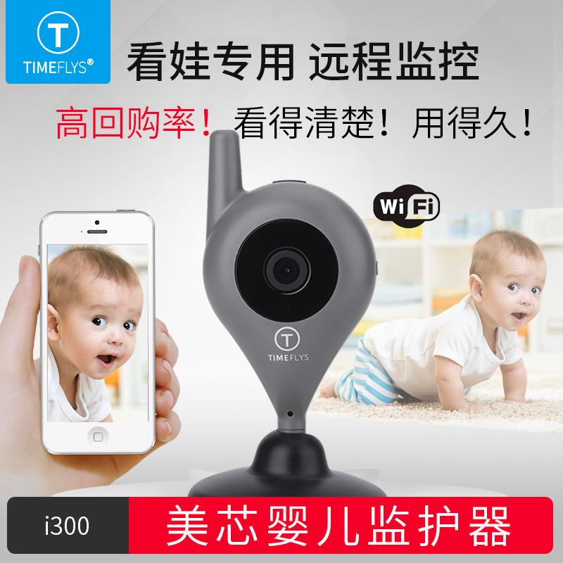 Прекрасный ядро ребенок руководитель защитник i300L детские руки машинально удаленный монитор вызовите полицию крик звук ночное видение камеры 3 вермишель