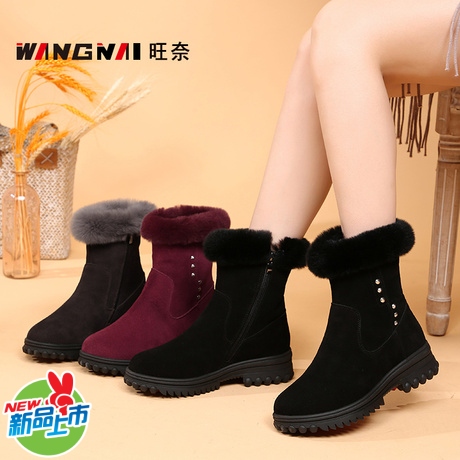 Winter mid-waist warm cotton leather shoes for mothers and mothers to wear velvet leather boots