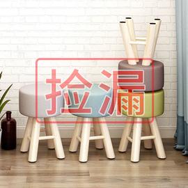 网红凳子家用卧室小现代简约懒人可爱卧室实木梳妆台化妆椅子女生
