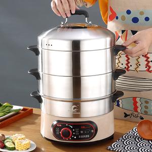 电蒸锅多功能家用三层自动断电定时防干烧蒸米饭蒸包蒸馒头电火锅