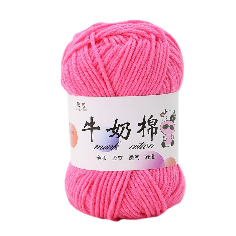 5股亲肤牛奶棉宝宝绒线中粗线球毯子钩针diy材料包毛线手工编织包