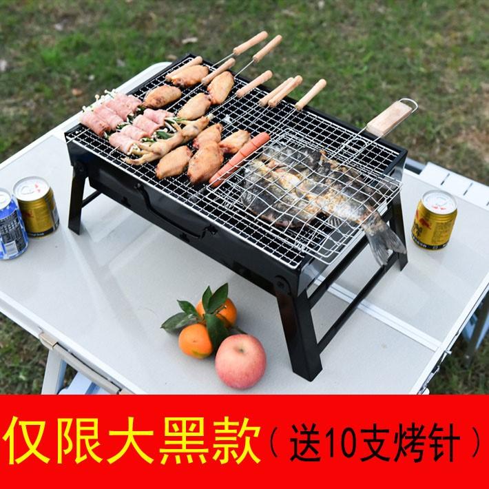 木碳烧烤架小型户外迷你家用烧烤炉野外可折叠便携3-5人全套包邮