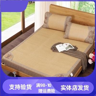 Декоративные одеяла и подушки / Прикроватные коврики Артикул 45311501294