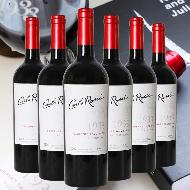 美国加州乐事lot1933红酒赤霞珠红葡萄酒干红Carlo Rossi 6瓶装