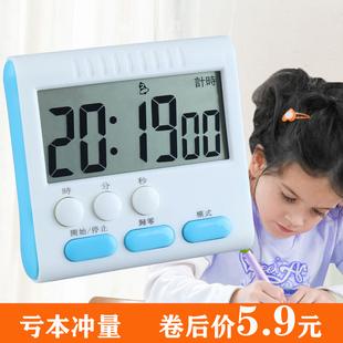 日本正倒计时器提醒器学生厨房定时器做题创意闹钟功能考研