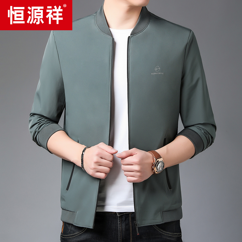 Hengyuanxiang 2020 spring and autumn new mens thin simple business casual jacket fashionable young handsome jacket men