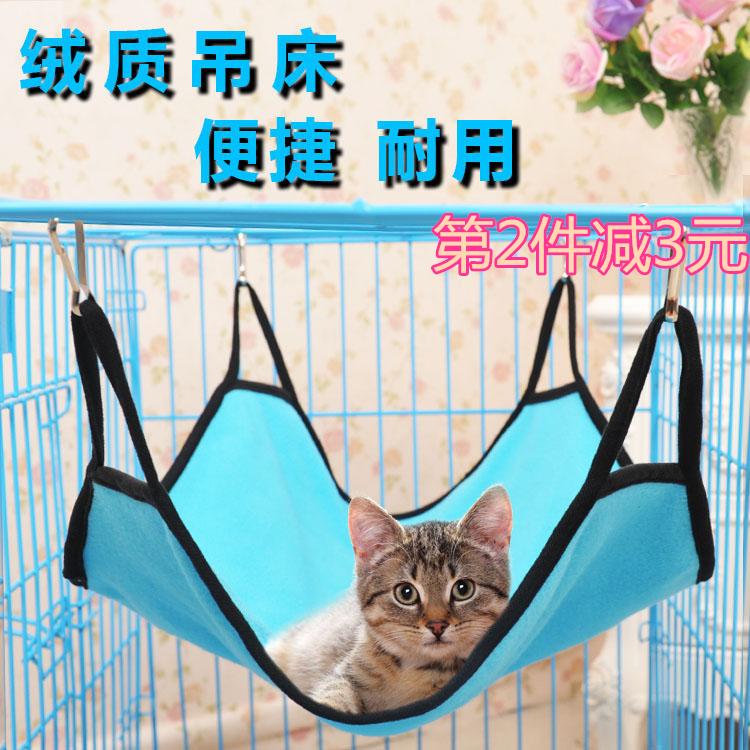 Кот гнездо домашнее животное кот гамак подвесной кот клетка кот коврик кот кровать китти спальный мешок осенне-зимний тёплый кот одеяла качели