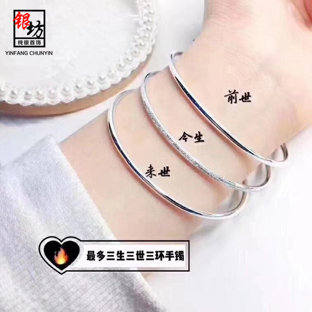 S999 Sterling Silver two smooth surface one frosted Sansheng III bracelet for female multi circle solid closed mouth silver bracelet for girlfriend