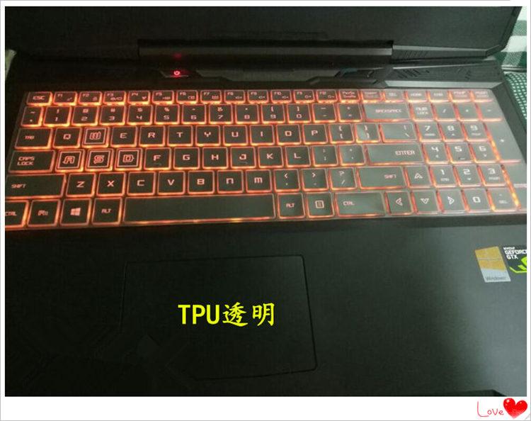 神舟超级战神Z7M-KP7D电竞版键盘保护贴膜15.6英寸15电脑笔记本全覆盖防尘套罩垫防水护按键凹凸透明硅胶彩色