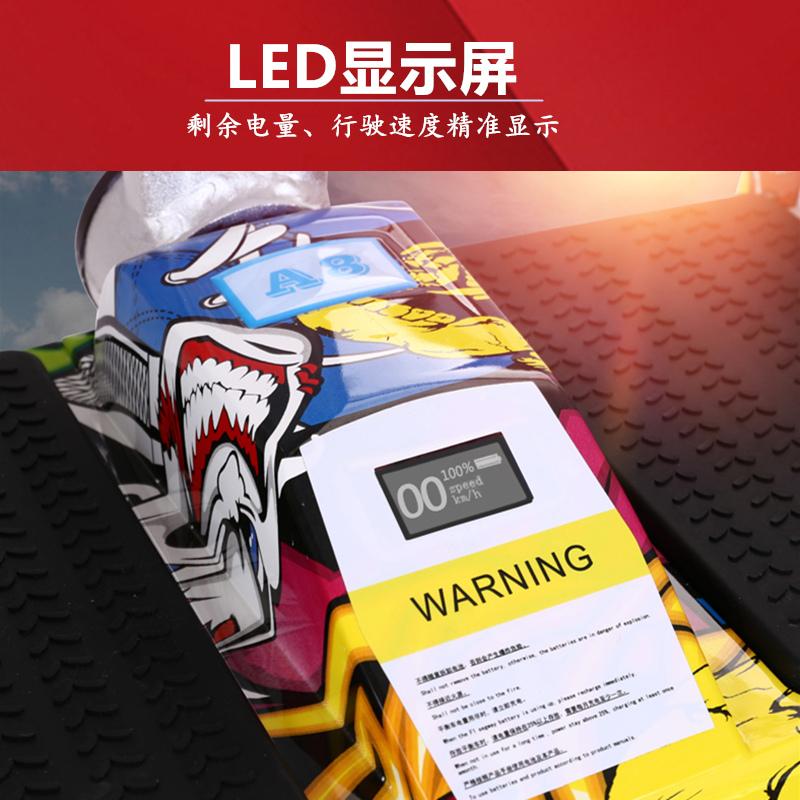 Hoverboard - Ref 2447759 Image 2