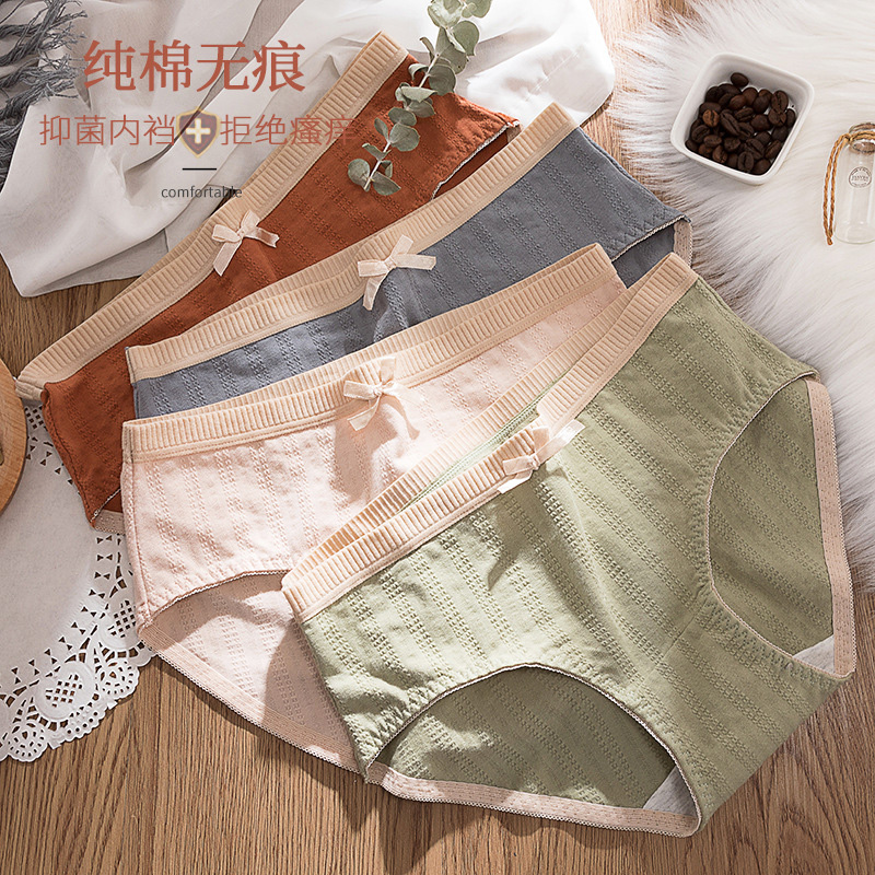 Cotton underwear womens middle waist traceless antibacterial crotch comfortable Japanese girl student striped breathable triangle shorts