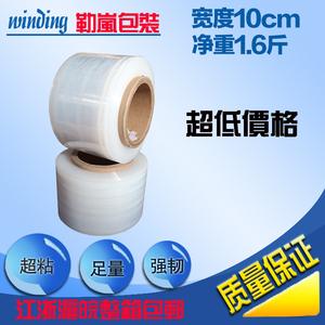 宽10cm大卷PE膜包装膜缠绕膜拉伸膜塑料薄膜保护膜长350米包邮