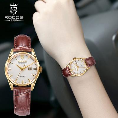 雷克斯和天梭哪個好,rocos雷克斯手表怎么樣