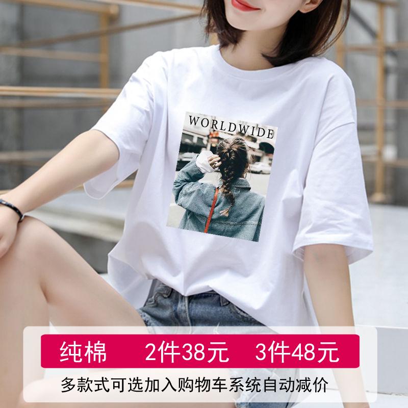 短袖女装2020年夏季新款半袖纯棉白t恤ins潮韩版宽松百搭大码上衣
