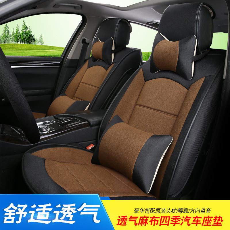 电动汽车四季专用座套丽驰E9金彭D70丽驰V5老年代步四轮亚麻坐垫