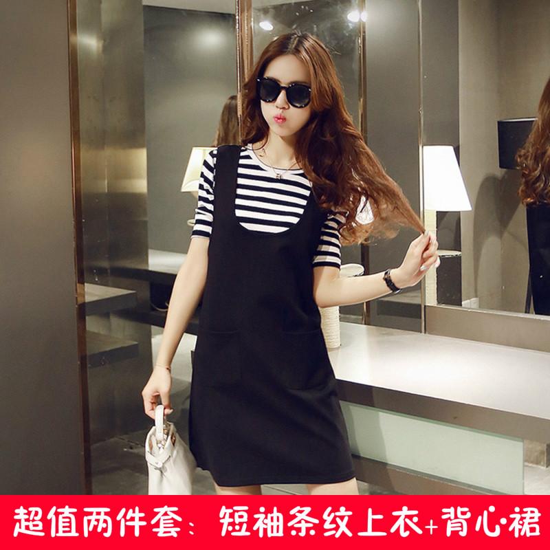 Летом 2016 новой корейской версии тонкий ремешок платья двухсекционный платье полосатые t рубашка рубашка + жилет юбка костюм