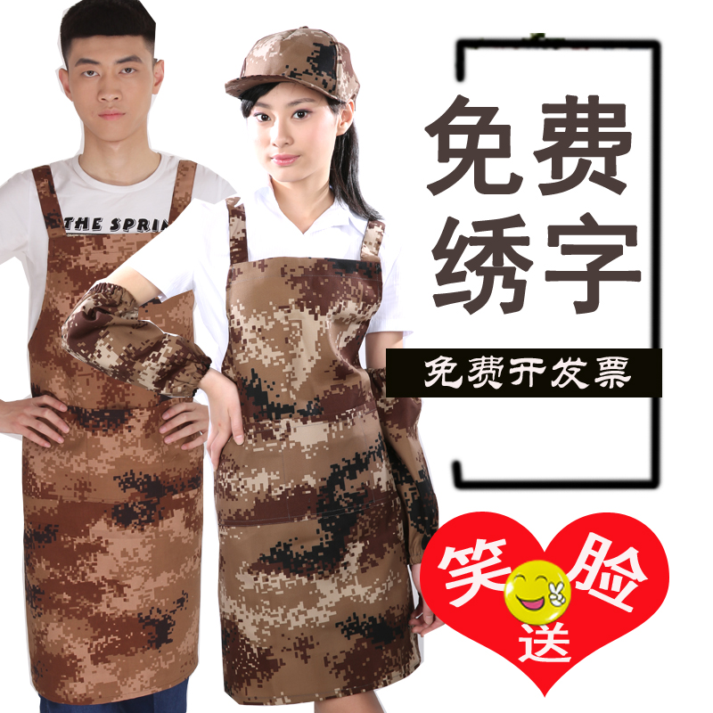 Barbecue restaurant military camouflage customized work Korean apron men and women wear resistant embroidery word antifouling string shop