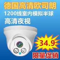 Аналоговый широкоугольный монитор для внутреннего полушария высокая Маленький и понятный имеет линия камера Главная камера полностью Азимут замкнутый контур