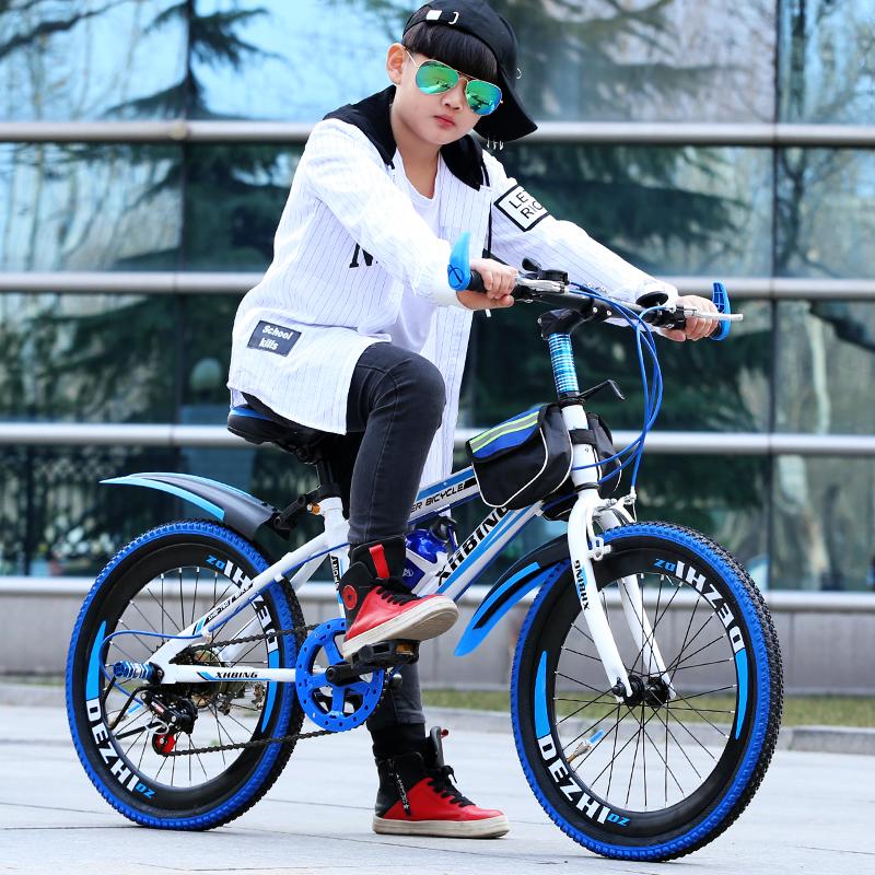 儿童自行车6-7-8-9-13岁青少年赛车