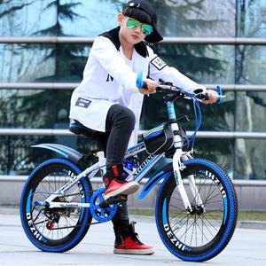 儿童自行车6-7-8-9-13岁单车青少年男孩20/24寸学生变速山地赛车