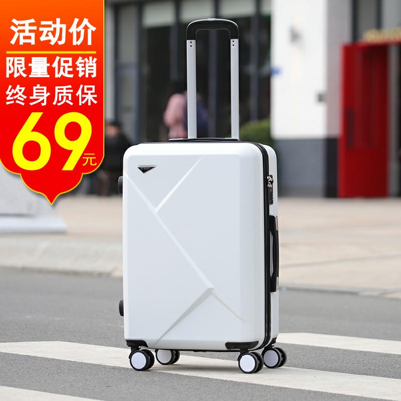 行李箱男潮20寸小型旅行箱女韩版24寸万向轮拉杆箱26大学生密码箱