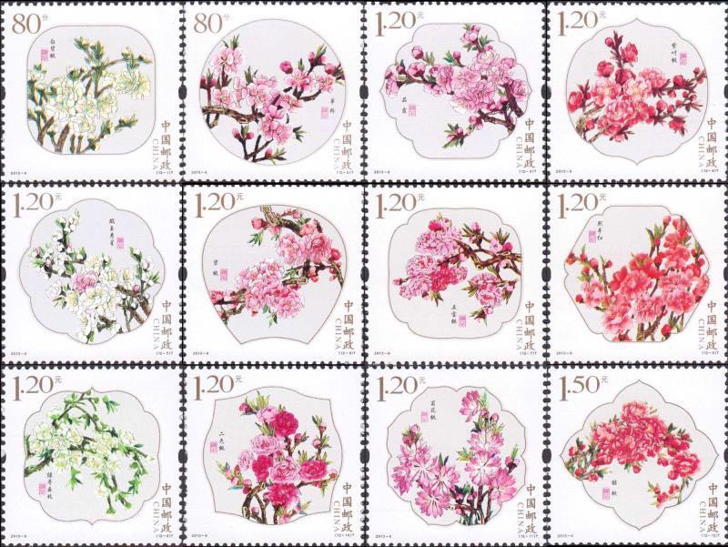 邮局 新中国2013-6 桃花邮票12全新 打折邮票可邮寄 香味邮票