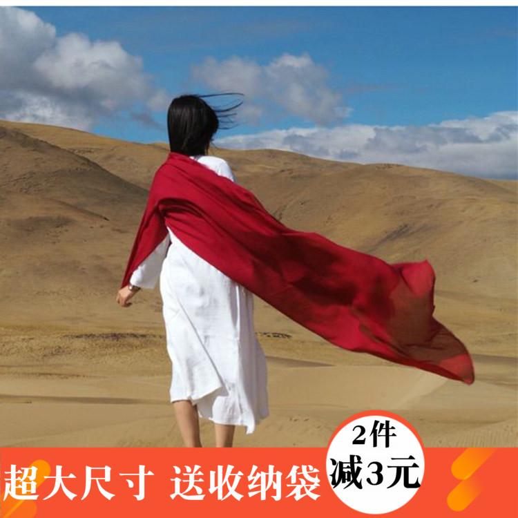 Silk scarf womens pure color cotton hemp red scarf ethnic style super large travel sunscreen shawl beach towel desert scarf women