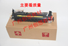 For HP HP 1010 1020 PLUS M1005MFP 1005 Canon 2900 + Fuser assembly