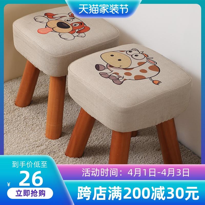 儿童小凳子家用矮凳实木换鞋凳时尚创意成人板凳沙发凳木凳小椅子